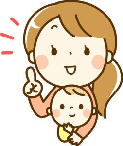 赤ちゃんを抱いて指差しをするお母さんのイラスト