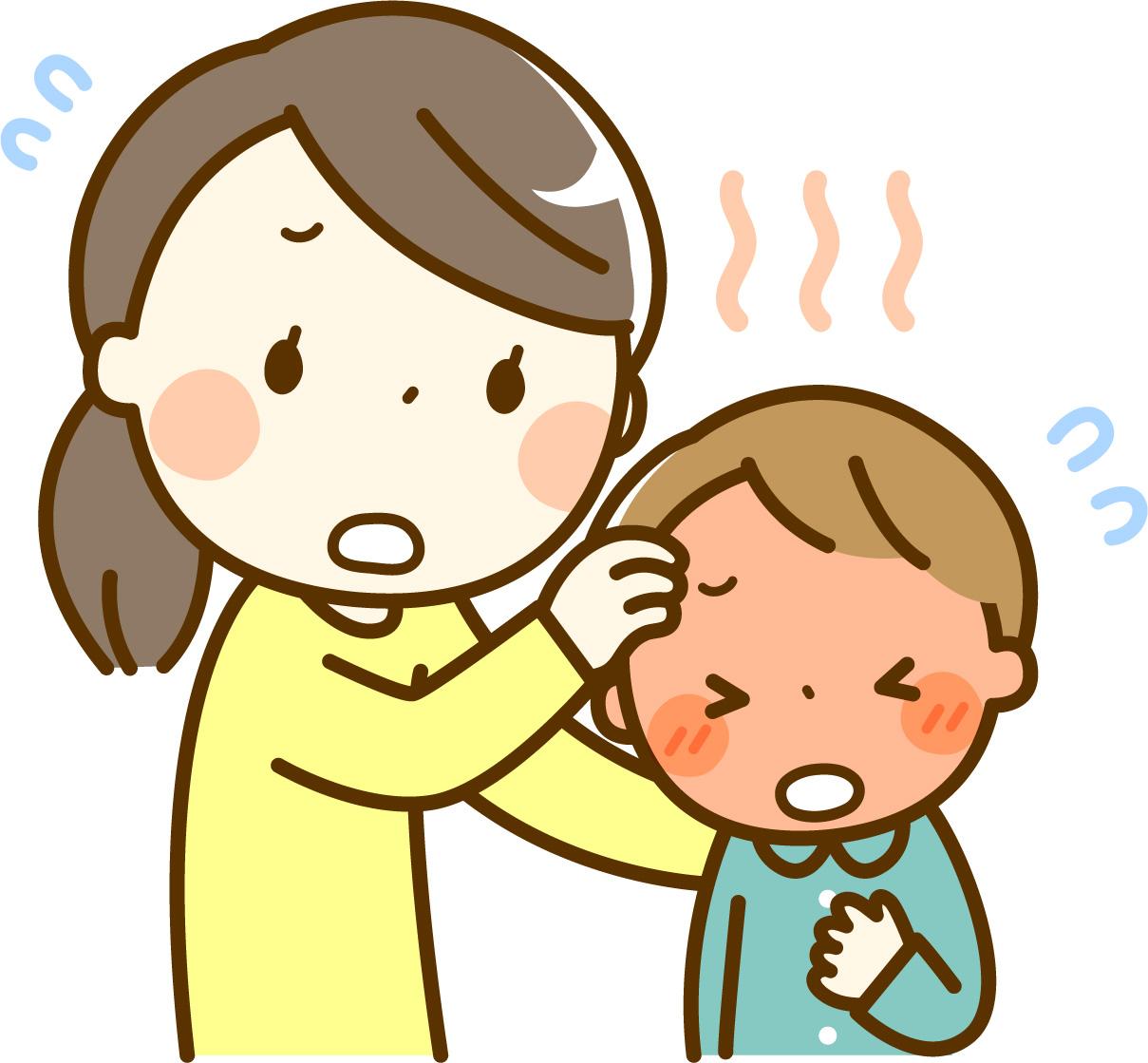 熱を出す子供